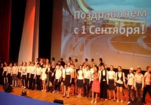 Откриване училище Юрий Гагарин