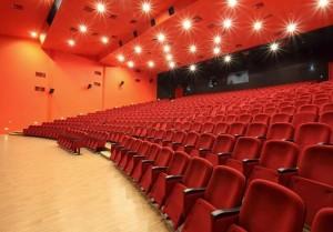Кино зала Радуга