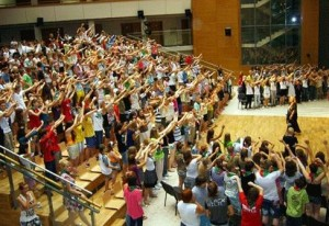 Концертна зала Радуга