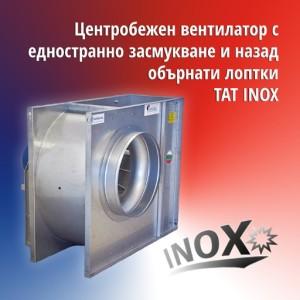 Ventilator TAM TAT inox