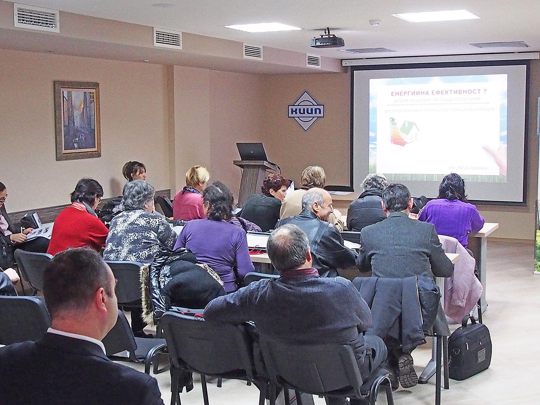 "Семинар на фирма ТАНГРА на тема ""Енергийна ефективност"" в гр. Бургас"