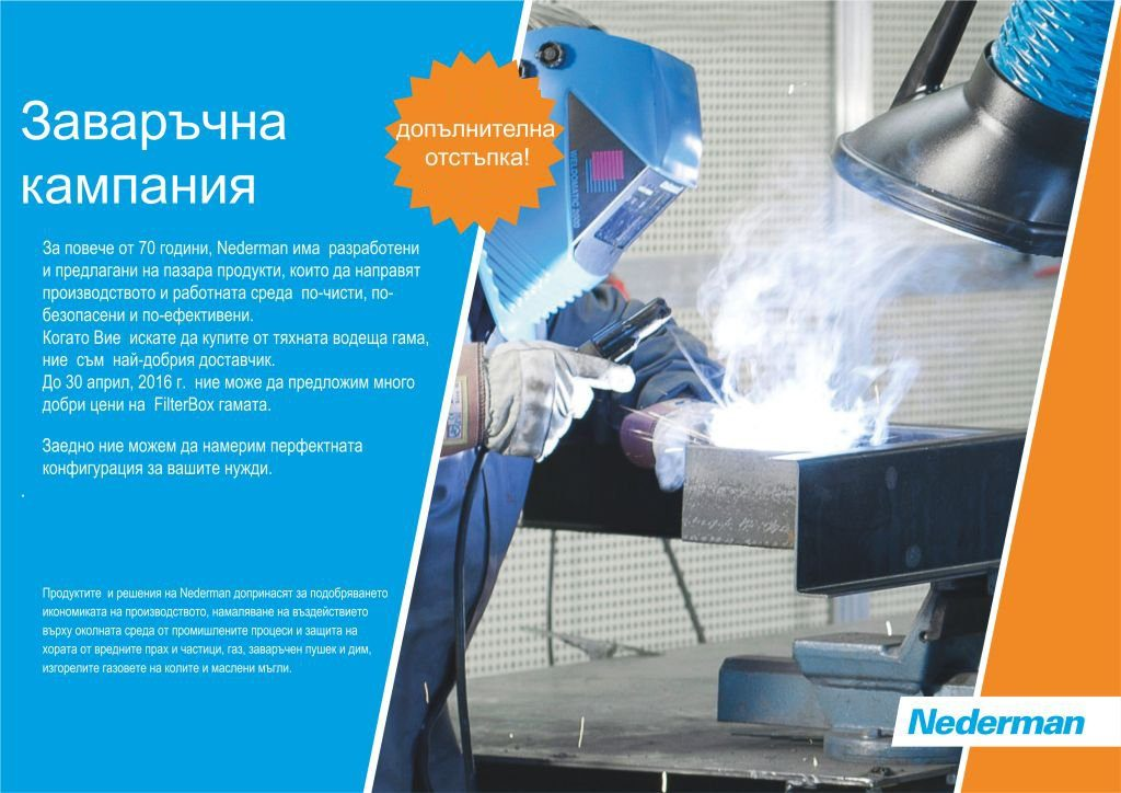Nederman - Filterbox Campaign BG1